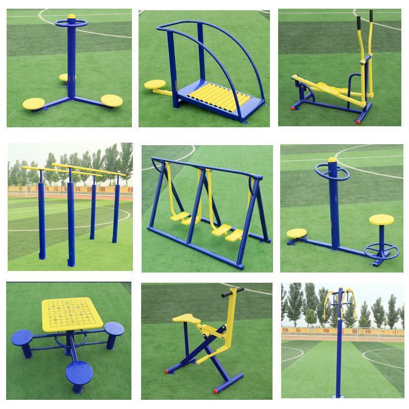 22室外健身器材社区广场户外公园小区老机锻炼漫步体育运动用品路