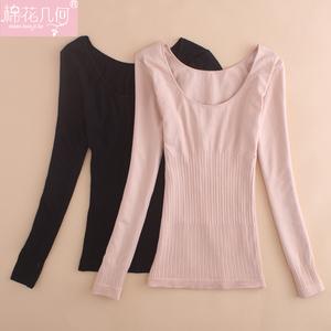 薄款保暖内衣女秋衣内穿低领修身美体长袖黑色打底衫紧身单件上衣