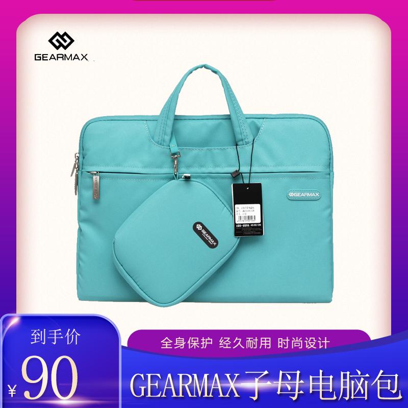 Wiwu gemasus Laptop Bag Fashion waterproof Apple Computer Bag 13 inch 15 inch