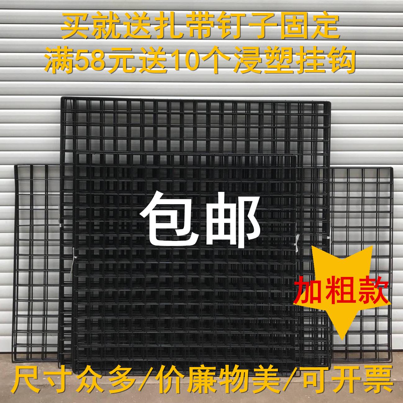 Меш сетка черный Проволочная рама клетчатый Фото стенная стойка для выставочных стендов висит сетчатая полка