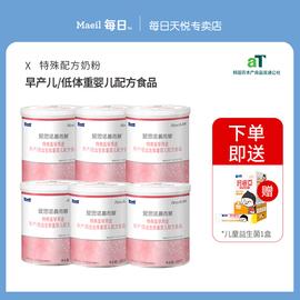 每日晨而慧早產兒低體重嬰幼兒特殊配方奶粉6罐組合裝400g*6圖片