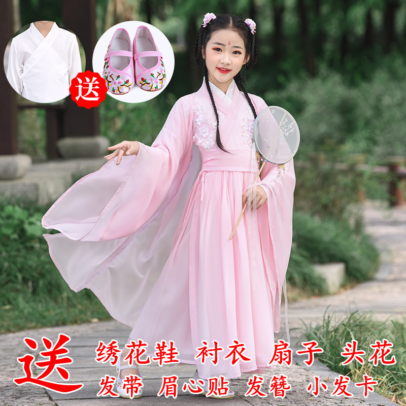 Childrens Hanfu girls ancient costume super fairy autumn and winter costume 7 long sleeve dress 9 Chinese style 11 primary school girl 12 years old