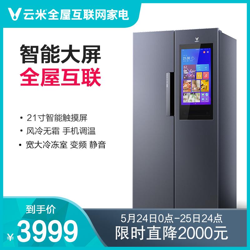 云米 BCD-428WMLA家用对开门双门冰箱风冷无霜变频静音大屏幕智能