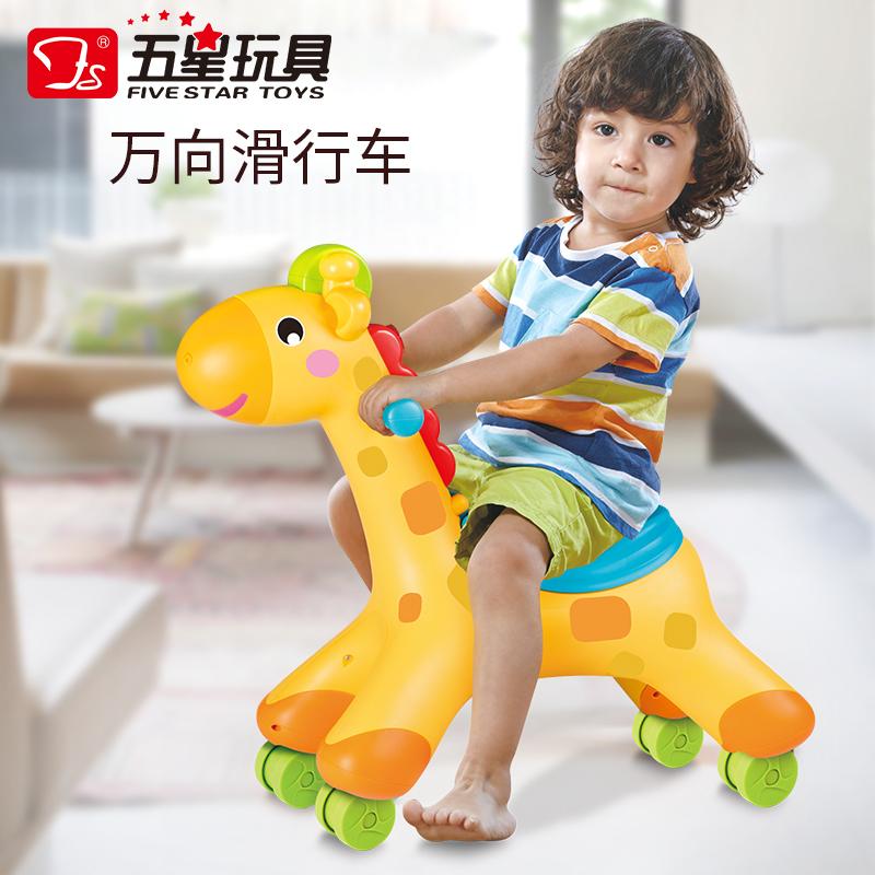 贝乐星儿童四轮滑行车玩具宝宝万向轮可坐人1-3岁音乐溜溜学步车,可领取5元天猫优惠券