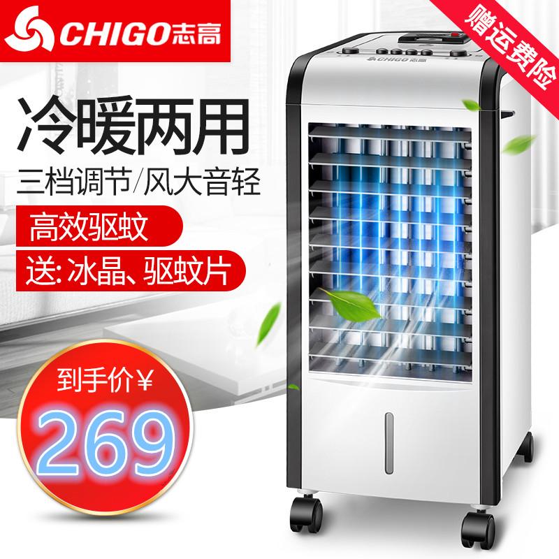空调扇冷暖两用家用移动小型空调冷风扇冷气扇制冷制冷制热水冷扇
