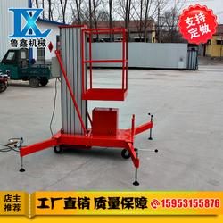 厂家新品铝合金升降机平台液压电动维修小型家用电梯