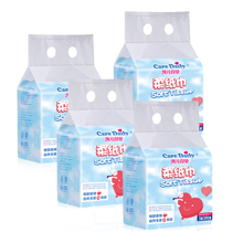 Kay Dele baby soft tissue 20 packs / 4 mention Official flagship store newborn baby hand special paper
