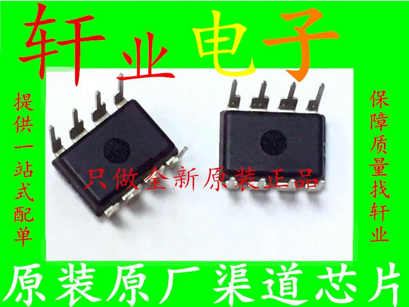 全新原装正品LT1013D LT1013DIP 运算放大器 封装PDIP8 集成芯片,可领取元淘宝优惠券
