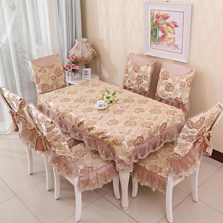 Скатерти и чехлы для стульев Артикул 610678127730