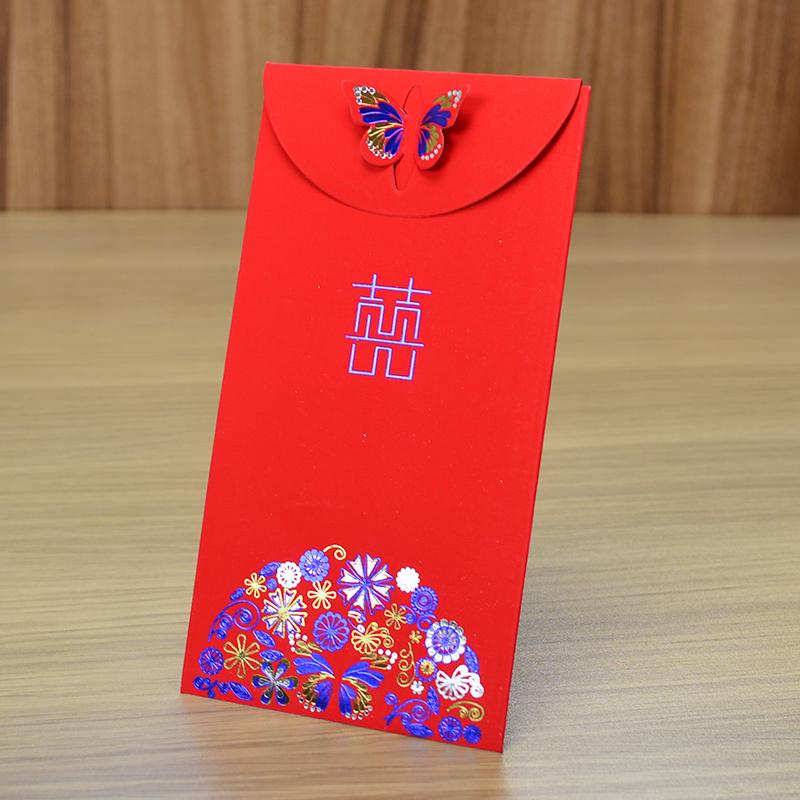 结婚礼硬纸创意个性千元红包袋 高档红包利是封 加厚婚庆用品热销24件买三送一