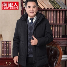 Antarctic Father's Winter Clothes Thickened Cotton Jacket Middle-aged Men Winter Down Cotton Clothes Middle-aged and Old Men Cotton Clothes