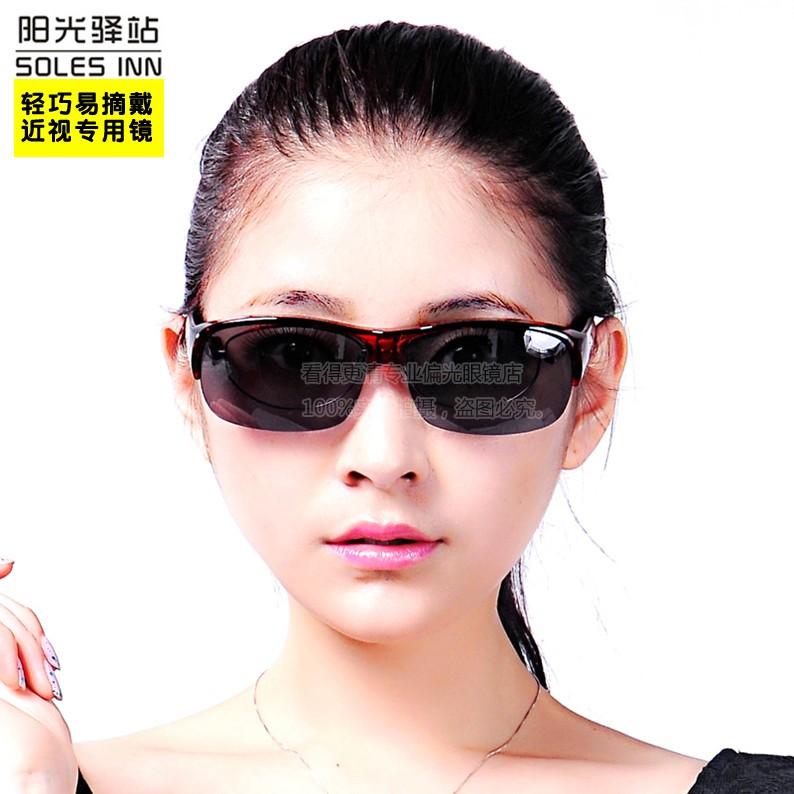 No lower frame fashion easy to wear ultra light female myopia Sunglasses cover mirror polarized driving mirror UV protection