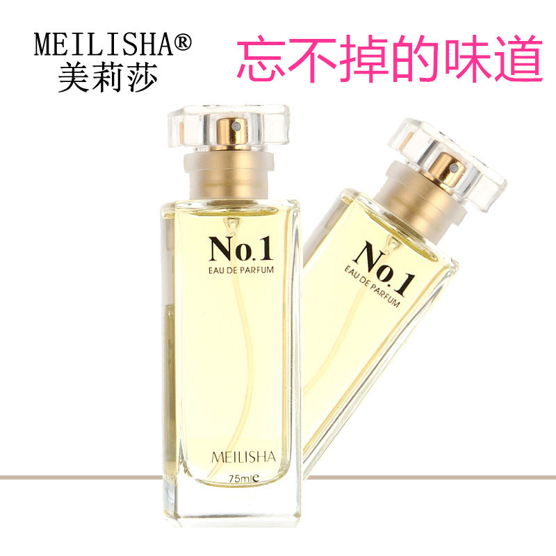 Lisa, NO1 perfume, a long lasting fragrance, fresh and elegant, a gift for the girlfriend of the Qixi Festival.