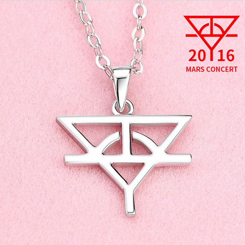 Huachenyus same necklace, the battle of sounds of nature, clavicular student Hcy huachenyus Logo Necklace, same logo, pure silver
