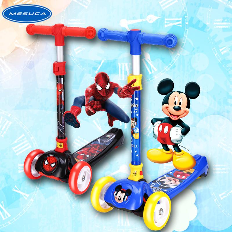 手慢无迪士尼儿童滑板车溜溜车3-8岁6三轮5四轮4男女童可坐宝宝可折叠12