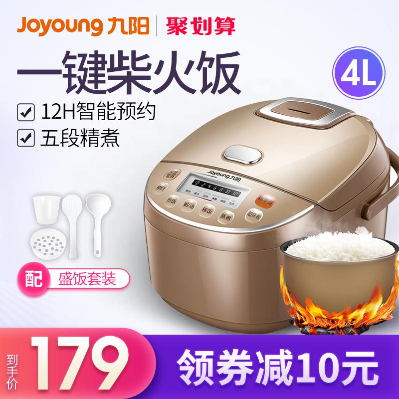 九阳电饭煲锅4l升家用智能全自动1大容量3正品4官方旗舰店5-6-8人
