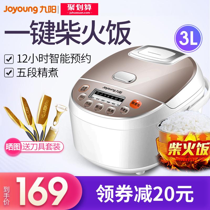 Joyoung/九阳 JYF-30FE08电饭煲家用饭锅正品3l智能迷你1-2-3-4人