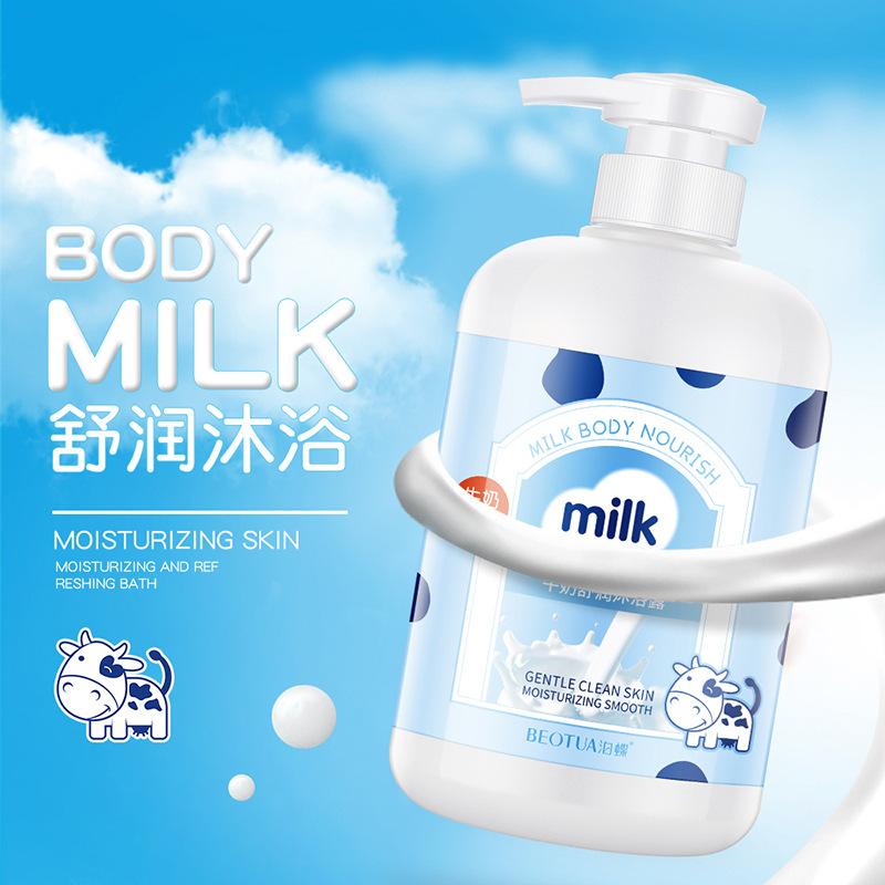 泊蝶牛奶舒润沐浴露 温和清洁泡沫细腻清爽舒润沐浴露身体护理