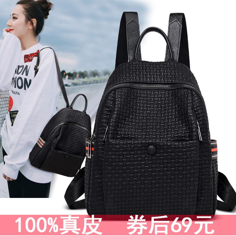 Кожаные сумки Артикул 594723775027