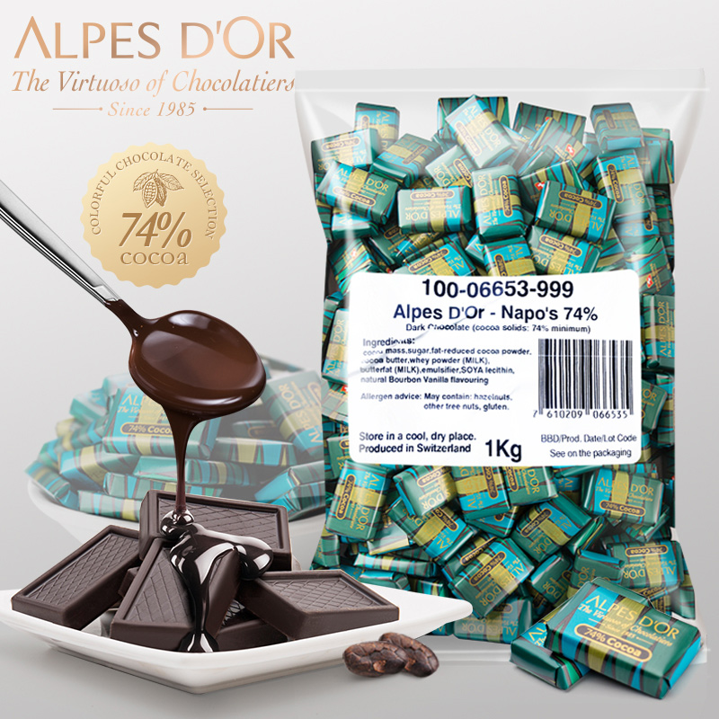 【保质期至2019年10月】爱普诗瑞士进口74%黑巧克力零食1公斤