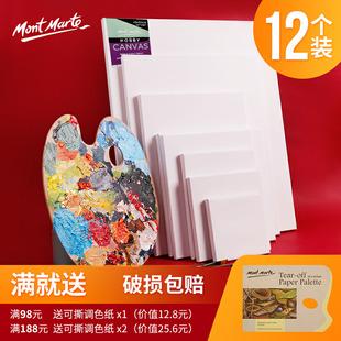 蒙玛特 空白油画框亚麻油画布框布面油画板油画套装初学者练习手绘画材料油画颜料丙烯画板布板工具带框