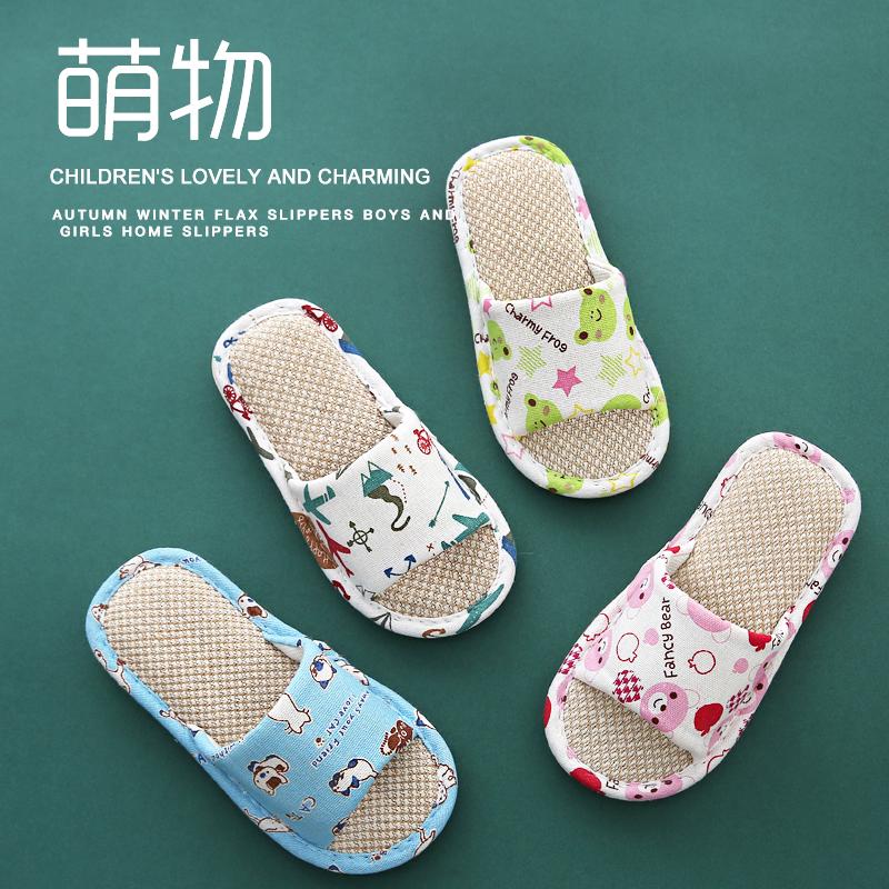 儿童拖鞋夏春秋季男亚麻棉拖鞋女室内防滑冬天宝宝居家用小孩亲子