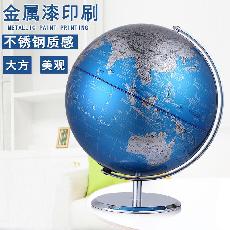 地球仪摆件高清高档大号家居摆设11月05日最新优惠