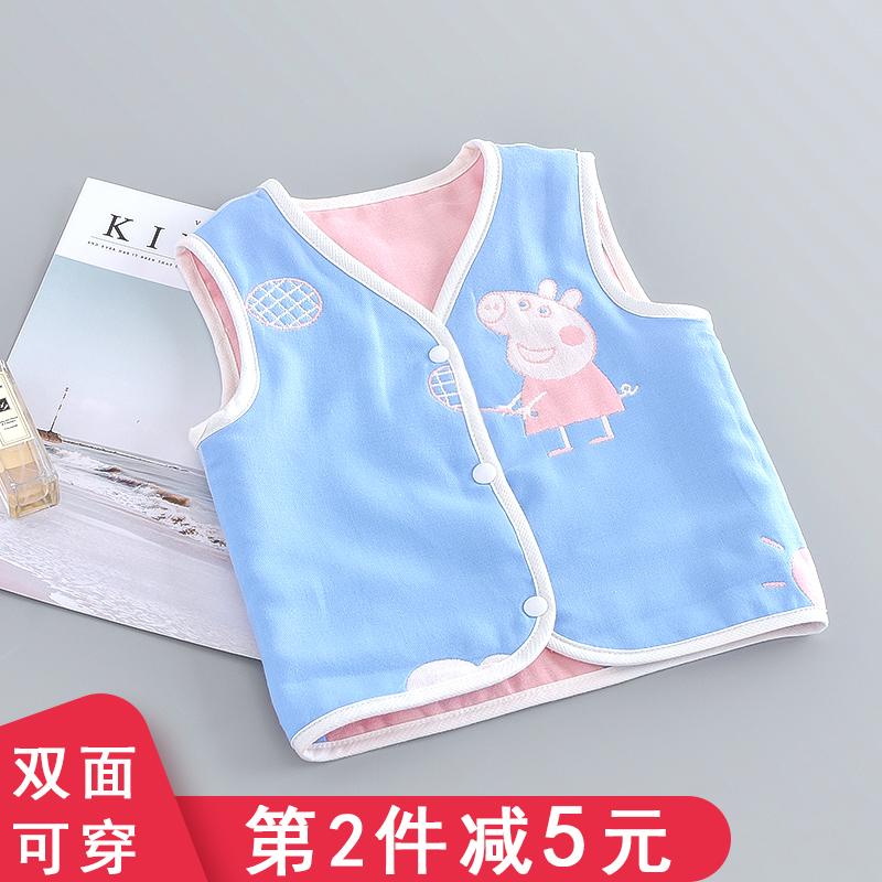 婴儿马甲春秋纯棉纱保暖背心0-1-3岁新生儿童小马夹男女宝宝坎肩