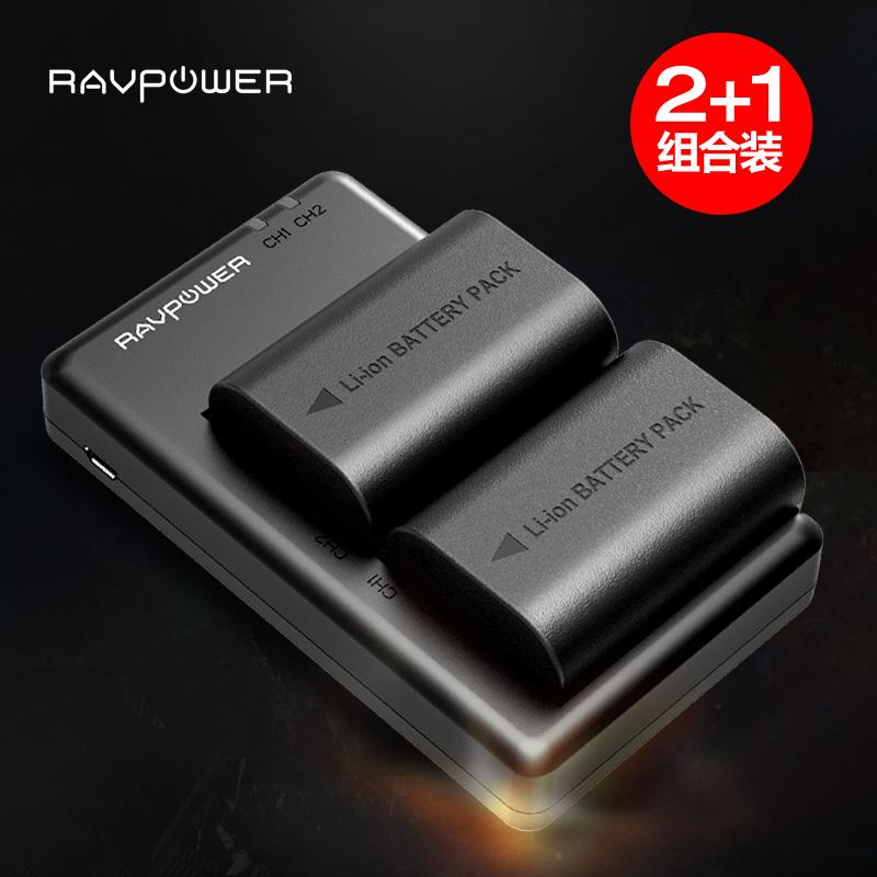 Ravpower 佳能LP-E6相机电池5D4 80D 5D2 5D3 70D 60D 6D 7D2 7D 5DSR 6D2 E6N