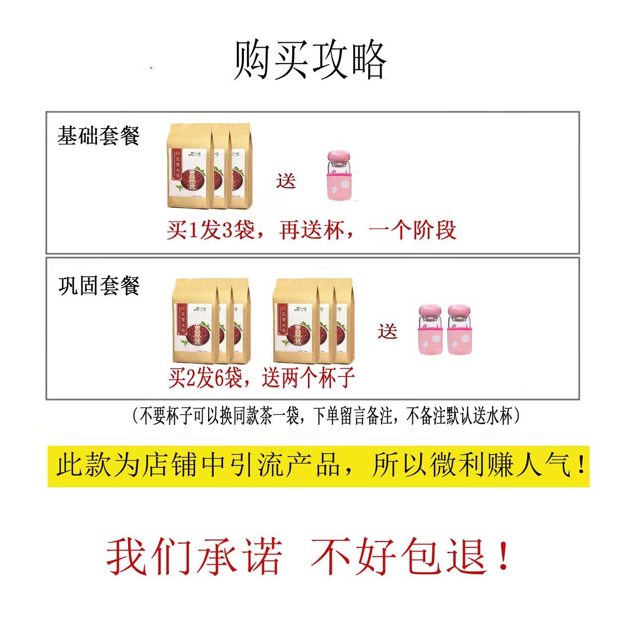 红豆薏米赤小豆芡实泡水喝薏仁茶体内湿气重男女非祛湿茶去湿气热销0件买三送一