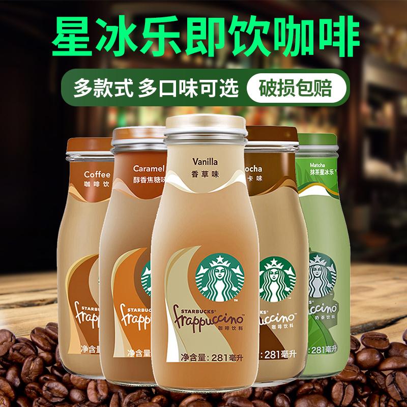 Коллекции на тему Starbucks Артикул 599640165660