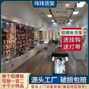 新款饰品耳环项链头绳发箍手机壳挂件精品欧式槽板商用货架展示柜