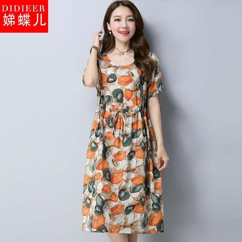 娣蝶儿2018夏季新款女短袖中长款棉麻印花宽松休闲裙