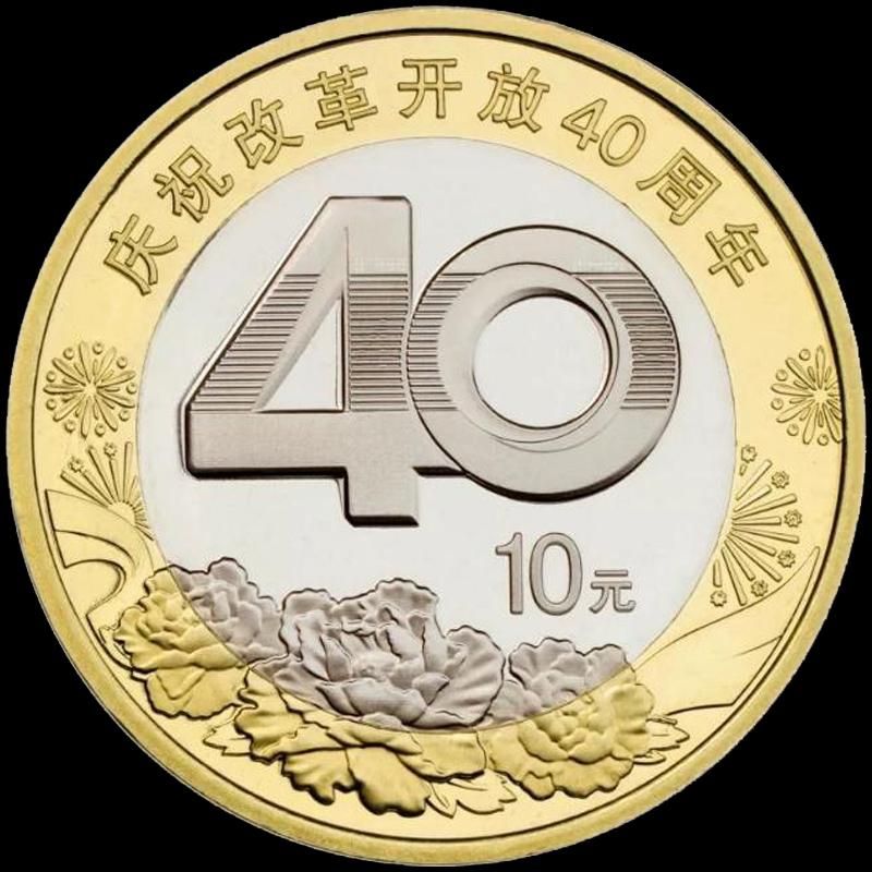 Монеты из недрагоценных металлов Артикул 583729391710