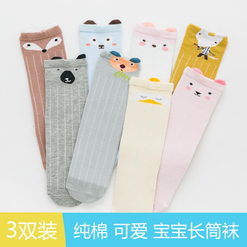 婴儿袜子春秋冬款宝宝中长筒夏季薄款卡通可爱纯棉袜0-1-3岁6个月