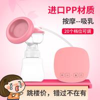 歌美淑静音型电动吸奶器吸力大自动挤奶抽奶拔无痛吸乳产后非手动