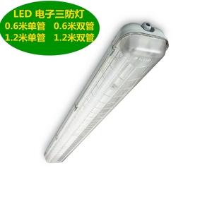 飛利浦 led燈管三防燈TCW060雙管日光燈防水防潮防塵支架塑料燈架