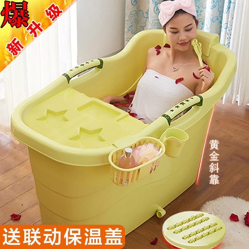 免邮加厚硬塑料成人浴桶超大号儿童洗澡桶泡澡浴缸保温带盖一件