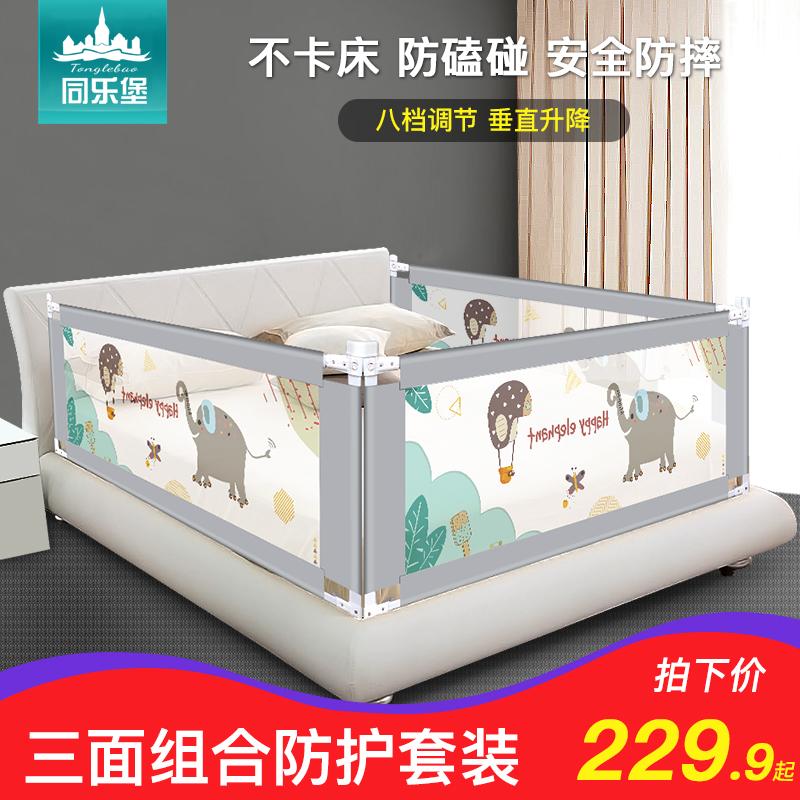 床围栏婴儿防摔床护栏杆儿童安全宝宝防掉床1.8-2米大床边挡板满399.00元可用169.1元优惠券