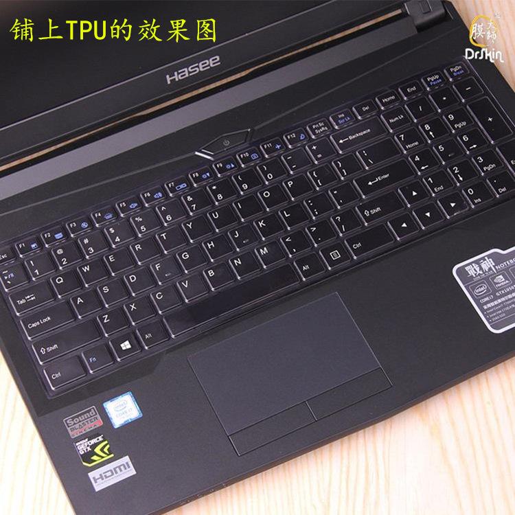 神舟战神Z7M-KP7GT键盘保护贴膜15.6英寸电脑笔记本全覆盖防尘套罩防水防灰护按键凹凸透明硅胶彩色可爱卡通