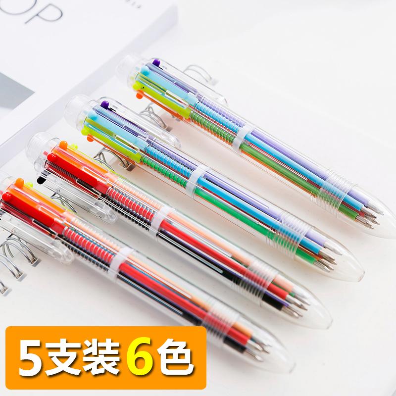 Ручки Артикул 529208248161