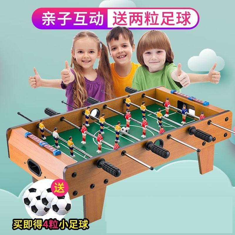 中國代購 中國批發-ibuy99 足球 桌面足球对战台机大人亲子互动玩具大童室内适合两个人玩的桌游