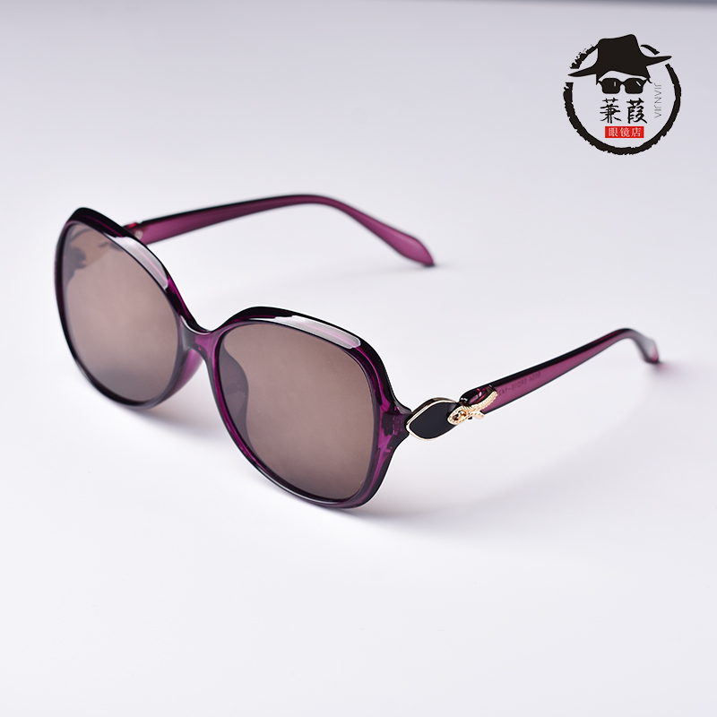 Natural Donghai crystal glasses purple womens stone glasses middle-aged and elderly mothers high-grade sunglasses eye protection