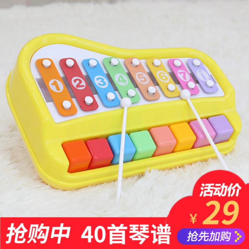 宝宝八音手敲琴小木琴婴儿儿童益智敲打玩具音乐钢琴1-2岁3二合一