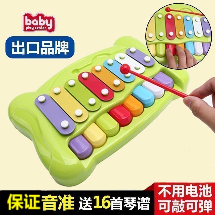 Ребенок октава рука фортепиано дерево гусли ребенок младенец ребенок головоломка стучать борьба игрушка музыка пианино 1-2 лет 8 месяцы