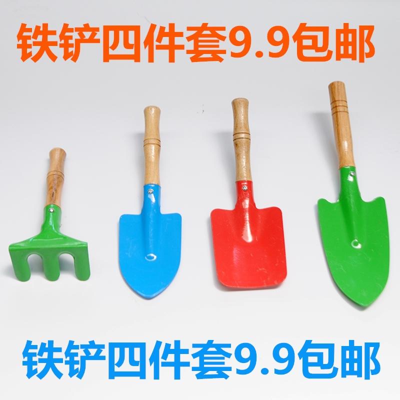 儿童沙滩玩具铁铲三四件套沙滩小铁铲子花园种植铲园艺盆栽工具