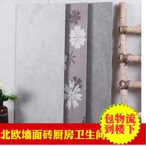 仿古砖阳台防滑地砖瓷砖300x600复古灰色水泥砖卫生间厨房墙砖