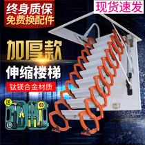 加厚閣樓伸縮樓梯折疊升降樓梯家用復式別墅室內拉伸隱形梯小梯子