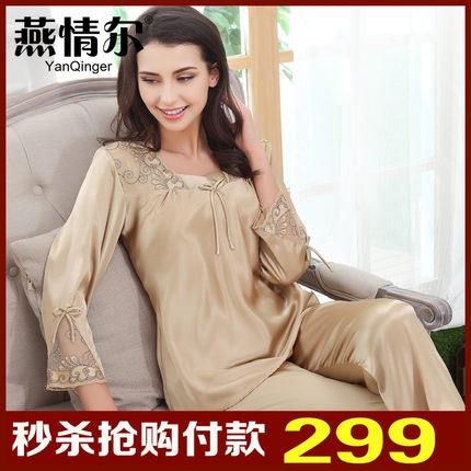 春季夏新款女士丝质睡衣薄性感女夏天丝绸睡衣大码长袖家居服套装