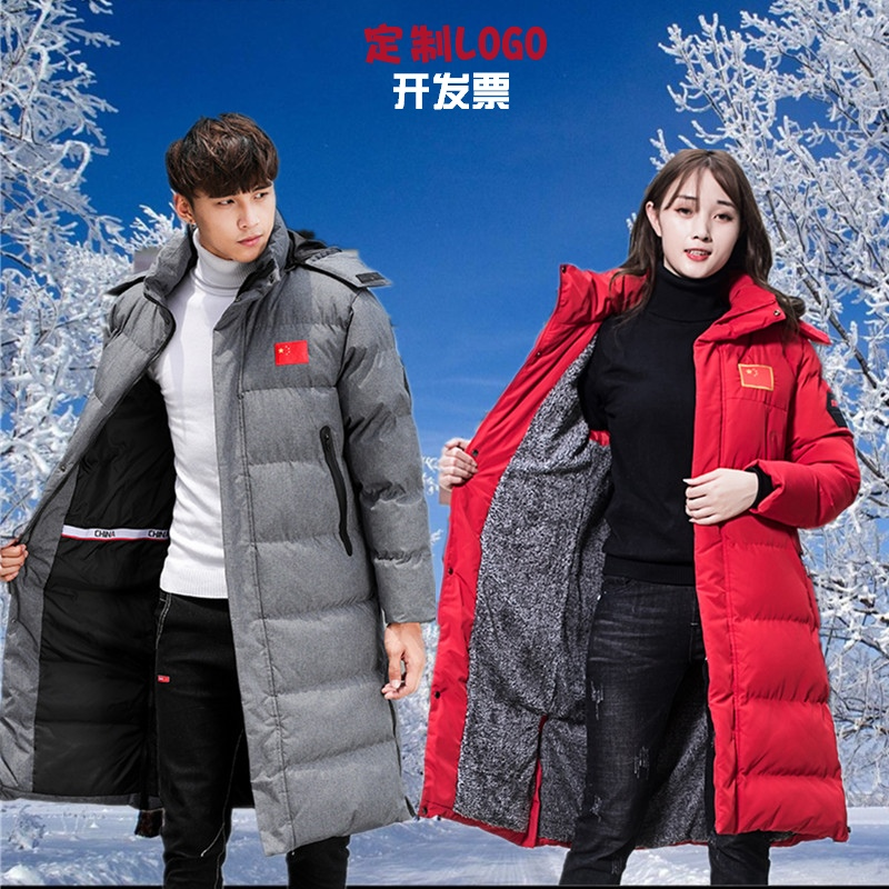 Authentic Chinese team sports school winter training down jacket sportsmans coat mens and womens down knee long cotton padded clothes